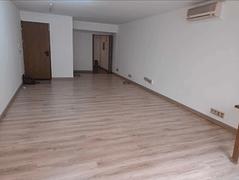 Oficinas en Venta – Centro